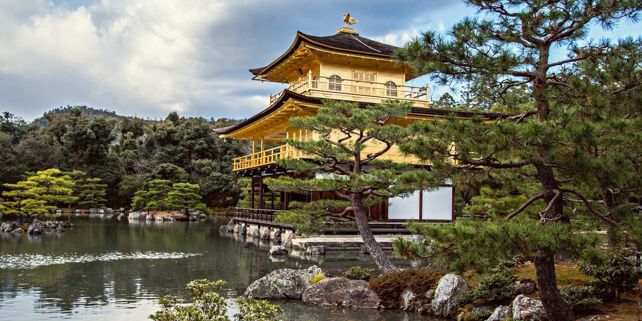 Префектура Киото