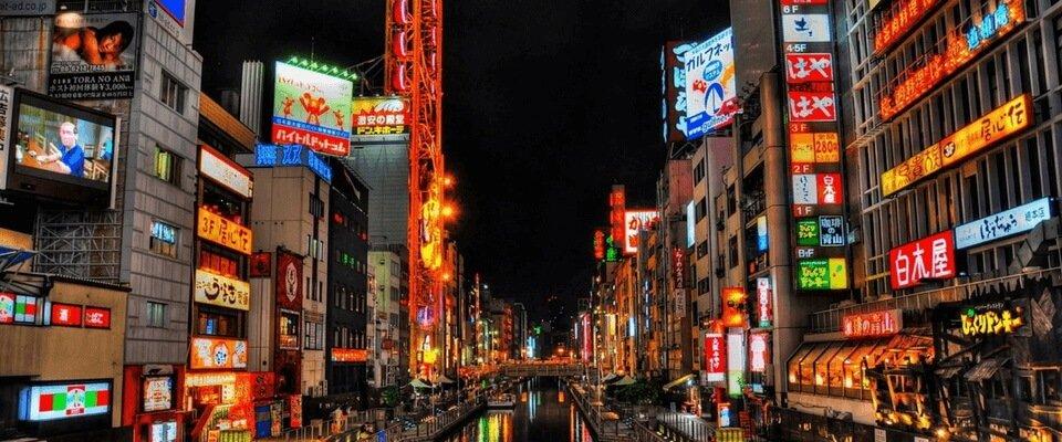 Страх и ненависть в Токио.