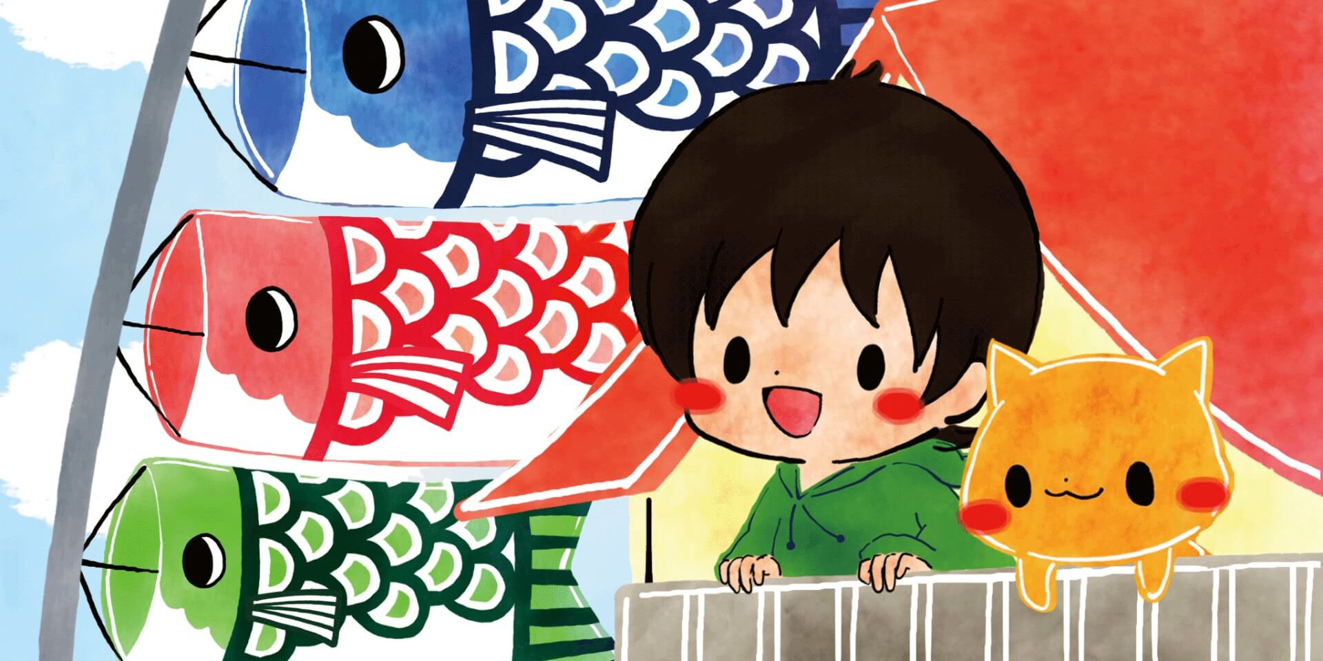 Япония для детей