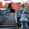 Храм Дайсёин