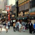 Обзорная экскурсия по Токио