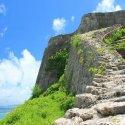 Экскурсия по острову Окинава. English