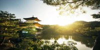 Экскурсия Исторический Киото