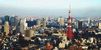Короткая экскурсия по Токио