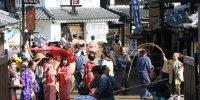 Экскурсия Ниндзя тур в Никко