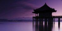 Префектура Сига