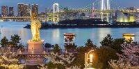 Префектура Токио