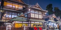 Префектура Эхимэ