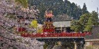 Префектура Гифу