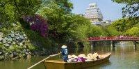 Префектура Хёго