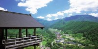 Префектура Ямагата