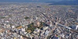 Фукуи