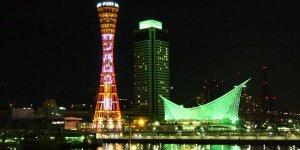 Экскурсия в Кобе