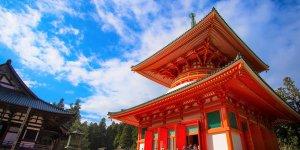 Экскурсия на гору Коя-сан. English