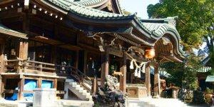 Святилище Цукуба-сан