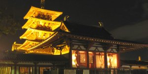 Храм Ситэнно-дзи