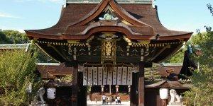 Святилище Китано Тенмангу