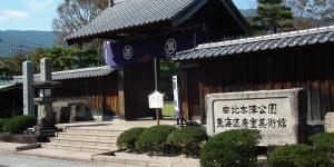 Художественный музей Хиросигэ в городе Сидзуока