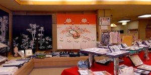 Музей шелка Кага Юдзэн
