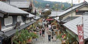 Улица Окагэ-Ёкотё