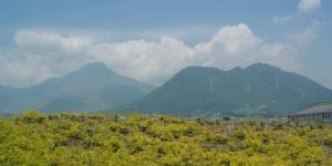 Гора Ундзэн