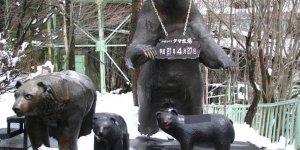 Парк медведей в Ноборибецу