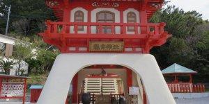 Святилище Рюгу
