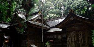 Святилище Такатихо
