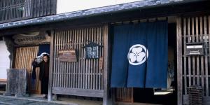 Исторический район Мимицу