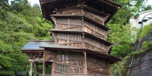 Пагода Сазаэ