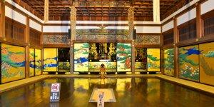 Храм Дзуйгандзи