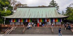 Храмовый комплекс Кита-ин