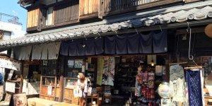 Торговая улица Касия-Ёкотё
