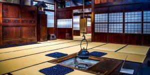 Этнографический музей Кусакабэ