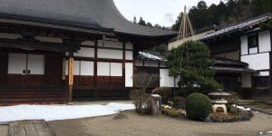 Прогулочный маршрут Хигасияма