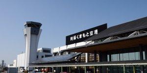 Аэропорт Кумамото
