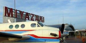 Аэропорт Миядзаки
