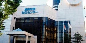 Городской центр предупреждения стихийных бедствий Фукуоки