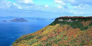 Гора Ясима