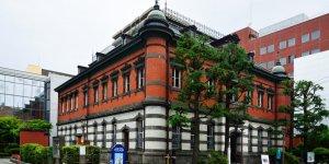 Народный музей Акита Акаренга