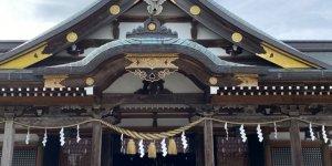 Синтоистское святилище Акита-кэн Гококу