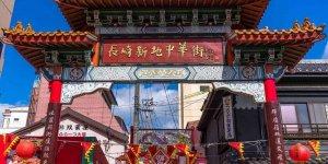 Китайский квартал в Нагасаки