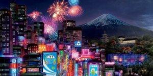 Япония: две столицы