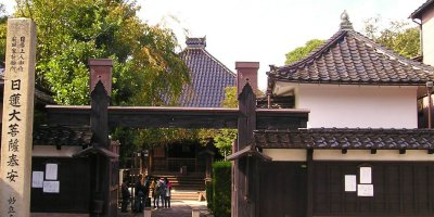 Храм Мёрю-дзи