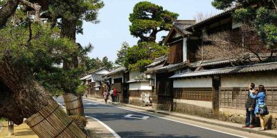 Улица Сиоми Наватэ