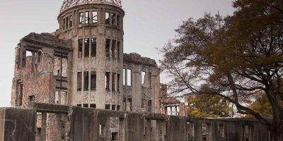Купол атомного взрыва