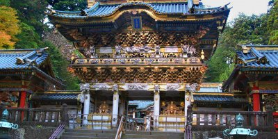 Святилище Тосёгу