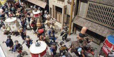 Музей ремесел Мачия