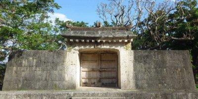 Каменные ворота Сонохян-утаки