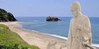 Пляж Хакуто